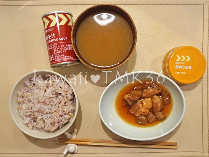 レスキューフーズのお味噌汁と鶏肉うま煮