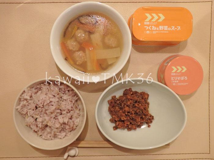 レスキューフーズ~つくねと野菜のスープ、とりそぼろ~