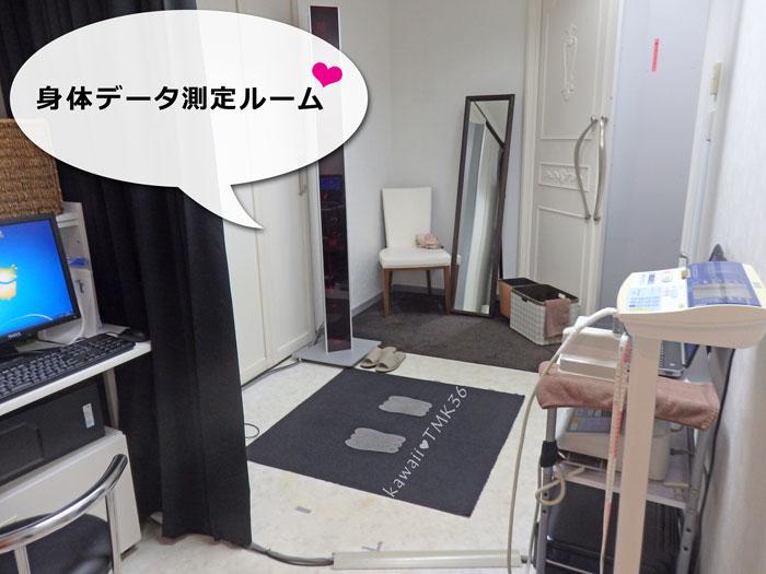 渋谷DSクリニックの身体データ測定ルーム♪