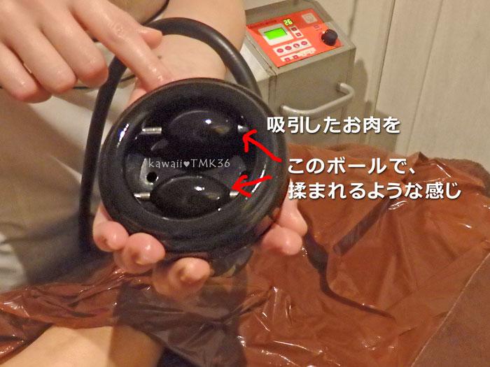 吸引&ローリングマシン セルライトバスターの仕組み