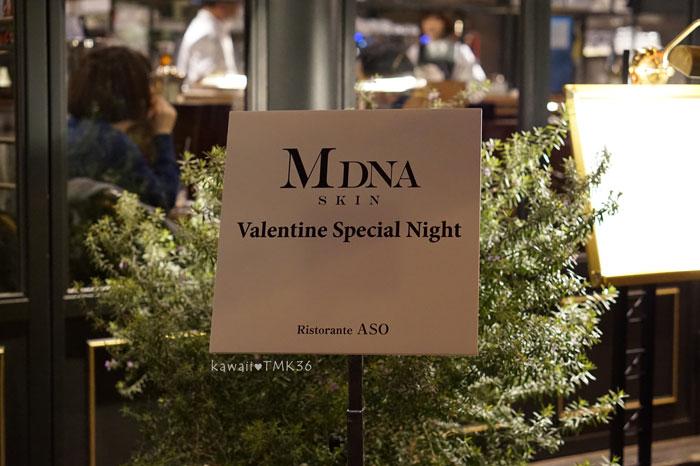 MDNA SKINのバレンタインイベント♪